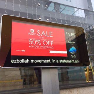 Ecran LCD exterieur d'informations