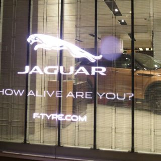 Ecran transparent Jaguar automobiles