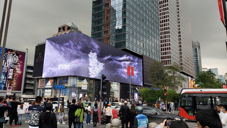 écran géant 3d comprendre